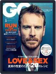 Gq Japan (Digital) Subscription January 26th, 2016 Issue