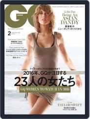 Gq Japan (Digital) Subscription December 23rd, 2015 Issue