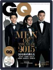 Gq Japan (Digital) Subscription November 25th, 2015 Issue