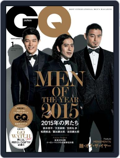 Gq Japan (Digital) November 25th, 2015 Issue Cover