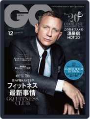 Gq Japan (Digital) Subscription October 29th, 2015 Issue