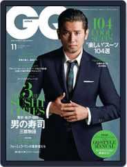 Gq Japan (Digital) Subscription September 23rd, 2015 Issue