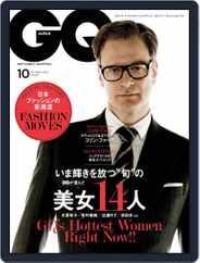 Gq Japan (Digital) Subscription August 24th, 2015 Issue