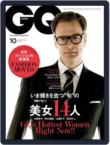 Gq Japan (Digital) August 24th, 2015 Issue Cover