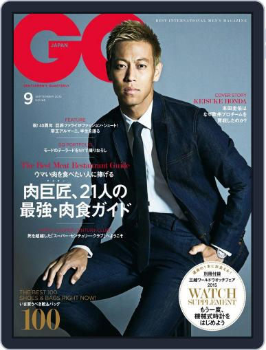 Gq Japan (Digital) July 27th, 2015 Issue Cover