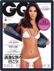 Gq Japan (Digital) Subscription June 25th, 2015 Issue