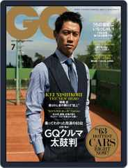 Gq Japan (Digital) Subscription May 25th, 2015 Issue