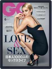 Gq Japan (Digital) Subscription April 24th, 2015 Issue