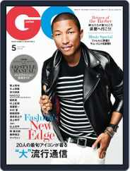 Gq Japan (Digital) Subscription March 23rd, 2015 Issue