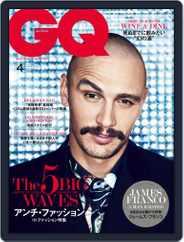 Gq Japan (Digital) Subscription February 24th, 2015 Issue