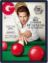 Gq Japan (Digital) Subscription February 9th, 2015 Issue