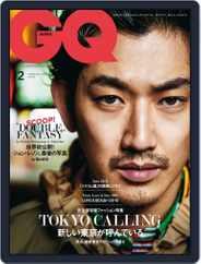 Gq Japan (Digital) Subscription December 23rd, 2014 Issue