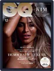 Gq Japan (Digital) Subscription October 23rd, 2014 Issue