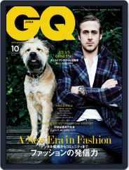 Gq Japan (Digital) Subscription August 27th, 2014 Issue