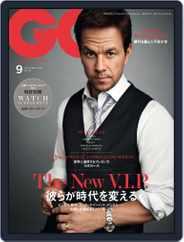 Gq Japan (Digital) Subscription July 24th, 2014 Issue