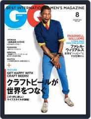 Gq Japan (Digital) Subscription June 23rd, 2014 Issue
