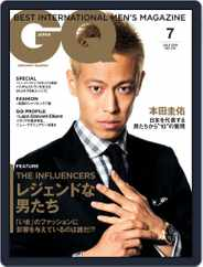 Gq Japan (Digital) Subscription May 23rd, 2014 Issue