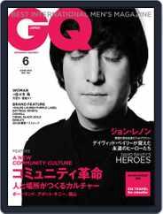 Gq Japan (Digital) Subscription April 24th, 2014 Issue