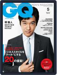 Gq Japan (Digital) Subscription March 23rd, 2014 Issue