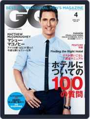 Gq Japan (Digital) Subscription February 23rd, 2014 Issue