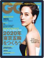 Gq Japan (Digital) Subscription December 24th, 2013 Issue