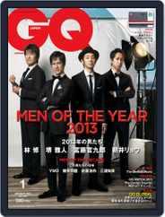Gq Japan (Digital) Subscription November 22nd, 2013 Issue