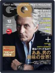 Gq Japan (Digital) Subscription October 25th, 2013 Issue