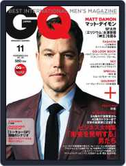 Gq Japan (Digital) Subscription September 27th, 2013 Issue