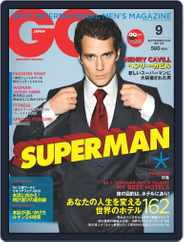 Gq Japan (Digital) Subscription July 31st, 2013 Issue