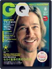 Gq Japan (Digital) Subscription July 18th, 2013 Issue