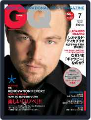 Gq Japan (Digital) Subscription May 24th, 2013 Issue