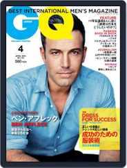 Gq Japan (Digital) Subscription February 24th, 2013 Issue