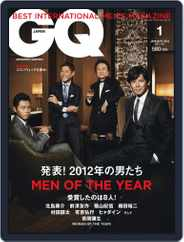 Gq Japan (Digital) Subscription November 24th, 2012 Issue