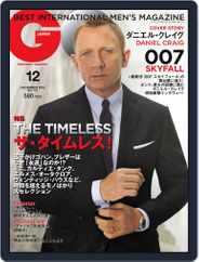 Gq Japan (Digital) Subscription October 23rd, 2012 Issue