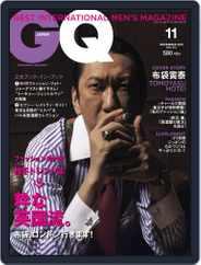 Gq Japan (Digital) Subscription September 23rd, 2012 Issue