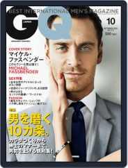 Gq Japan (Digital) Subscription August 23rd, 2012 Issue