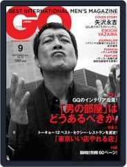 Gq Japan (Digital) Subscription July 24th, 2012 Issue