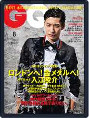 Gq Japan (Digital) Subscription June 22nd, 2012 Issue
