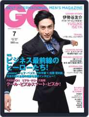 Gq Japan (Digital) Subscription May 23rd, 2012 Issue