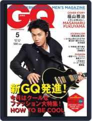 Gq Japan (Digital) Subscription April 12th, 2012 Issue