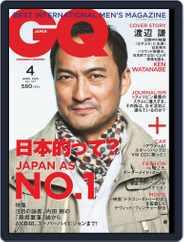Gq Japan (Digital) Subscription February 23rd, 2012 Issue