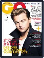 Gq Japan (Digital) Subscription January 24th, 2012 Issue