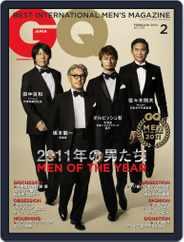 Gq Japan (Digital) Subscription December 26th, 2011 Issue