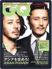 Gq Japan (Digital) Subscription November 23rd, 2011 Issue