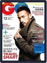 Gq Japan (Digital) Subscription October 23rd, 2011 Issue