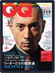 Gq Japan (Digital) Subscription September 23rd, 2011 Issue