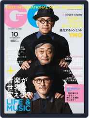 Gq Japan (Digital) Subscription August 23rd, 2011 Issue