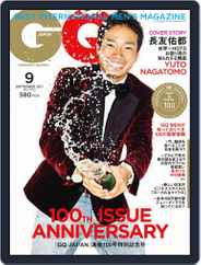 Gq Japan (Digital) Subscription July 22nd, 2011 Issue