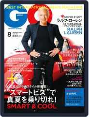 Gq Japan (Digital) Subscription June 23rd, 2011 Issue