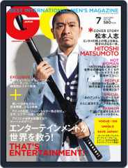 Gq Japan (Digital) Subscription May 23rd, 2011 Issue